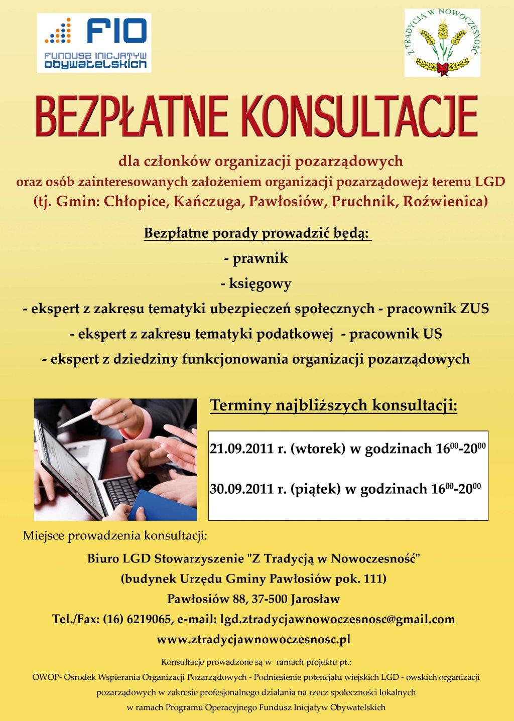 Galeria zdjęć: LGD Zaprasza na konsultacje - wrzesień 2011